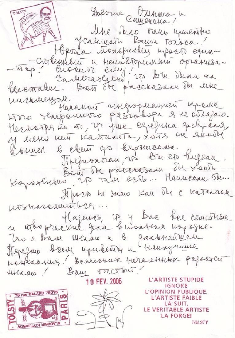 Tolsty [Kotlyarov]. Mail art-style Envelope with a