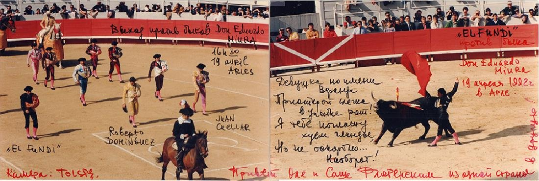 Tolsty [Kotlyarov, V.S., autograph]. Set of 8 photos of