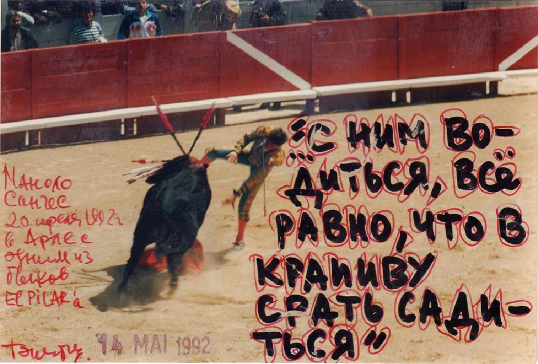 """Tolsty [Kotlyarov, V.S., autograph]. Photo """"A corrida"""""""