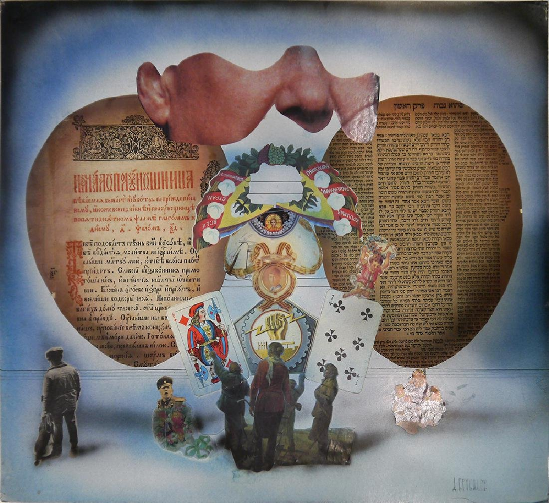 "Brusilovsky, A. Collage ""Cards"". [the end 1990s"