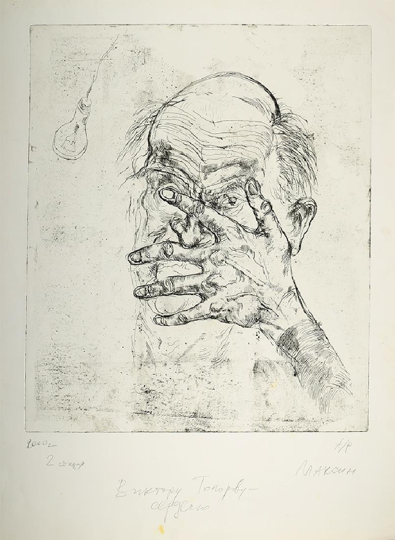 Kantor, M.K. [autograph]. Man's portrait. 2000. Paper,