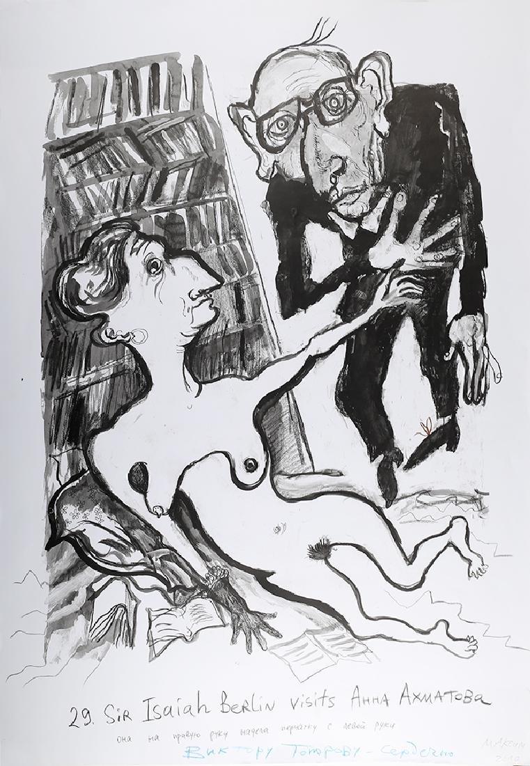 Kantor, M.K. [autograph]. Sir Isaiah Berlin visiting An