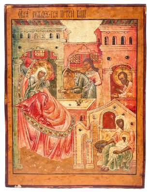 """Russian icon """"Nativity of the Mother of God"""". - 19th"""