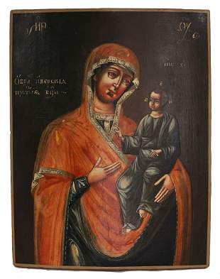 """Russian icon """"Iverskaya Mother of God"""". - 19th century."""