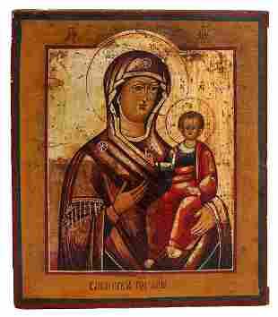 "Russian icon ""Smolenskaya Mother of God"". 19th century."