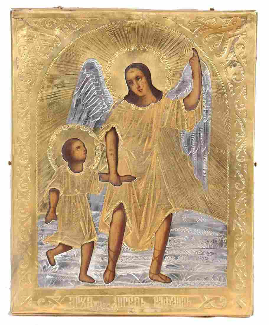"Russian icon ""Saint Raphael the Archangel and Tobias"""