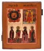 [A Rare Russian Icon]. A Three Partite Icon: