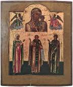 "Russian icon ""Kazanskaya Mother of God"" with selected"