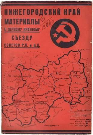 [Ilyin, Nikolay, design. Soviet constructivism]. Nizhny