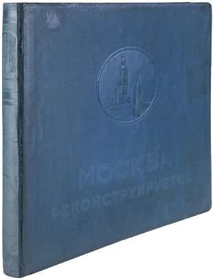 [Rodchenko, A., Stepanova, F., Design. Soviet