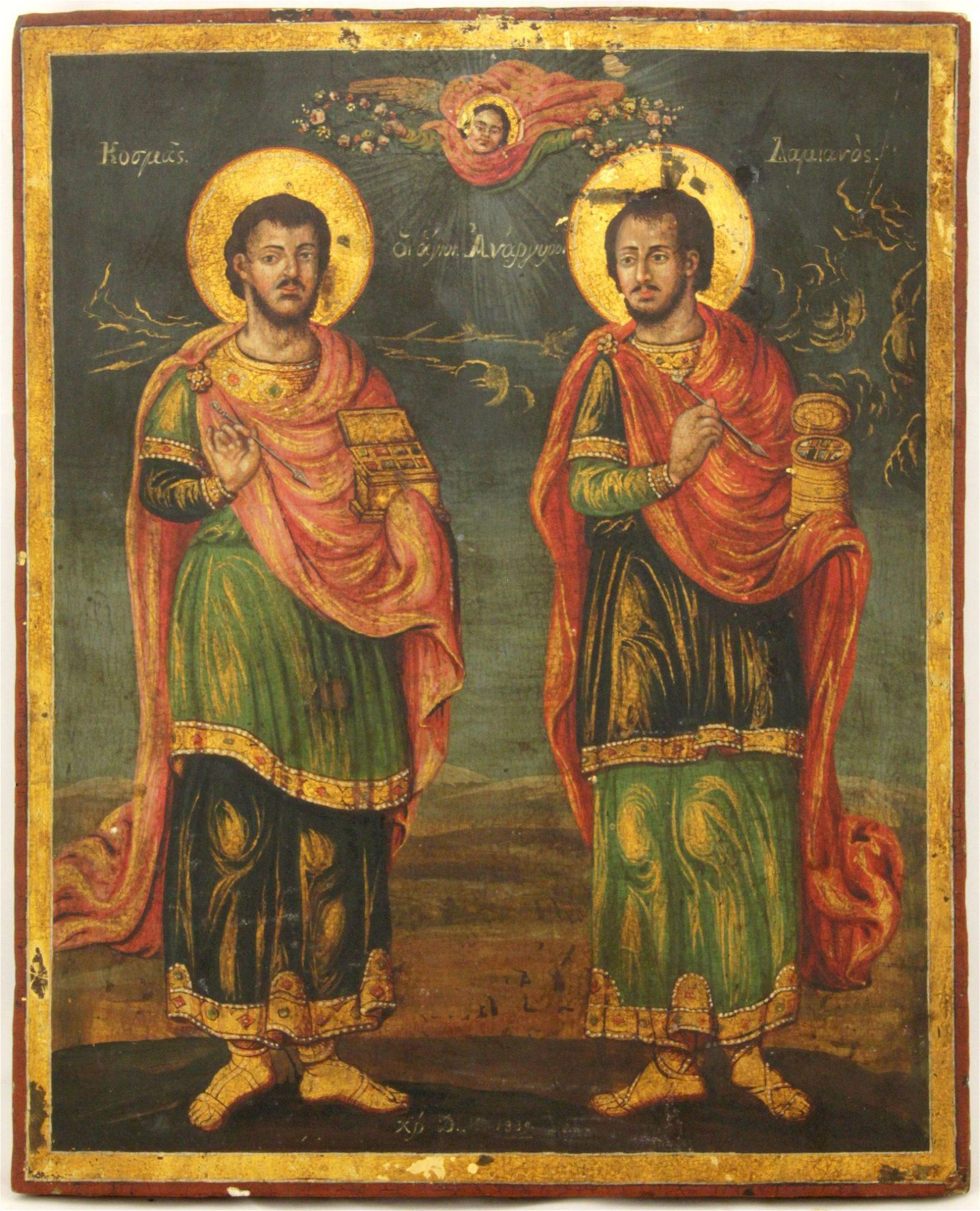 Saints Cosmas and Damian. Medical icon.