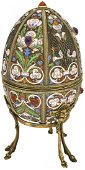 [Russian]. Easter Egg with Imperial Eagle.  Russia,