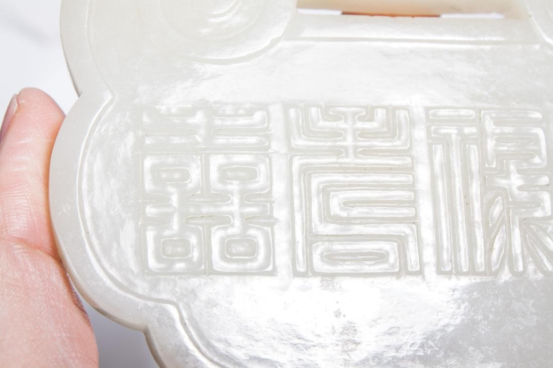 LARGE CHINESE WHITE JADE LOCK SHAPE PLAQUE - 7