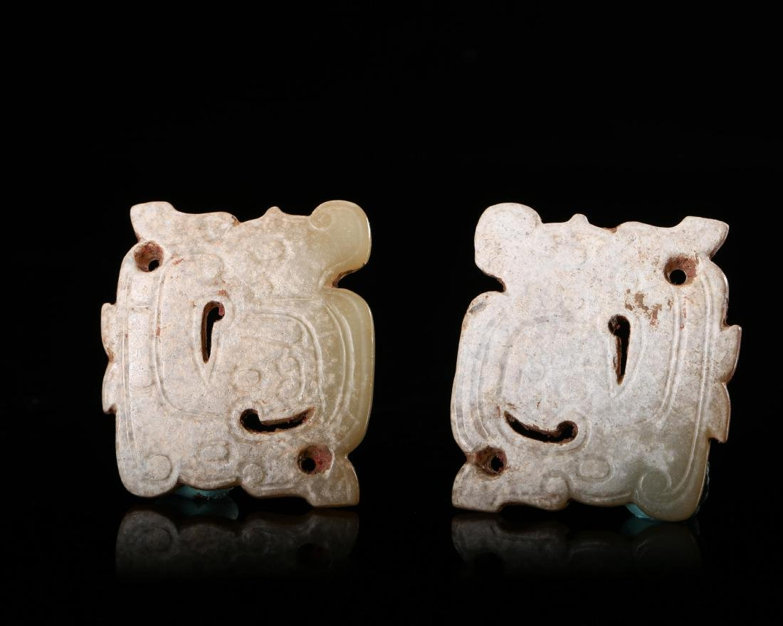 PAIR OF CHINESE JADE PENDANTS