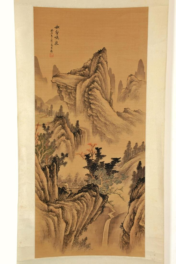 CHINESE SCROLL LANDSCAPE PAINTING - 3