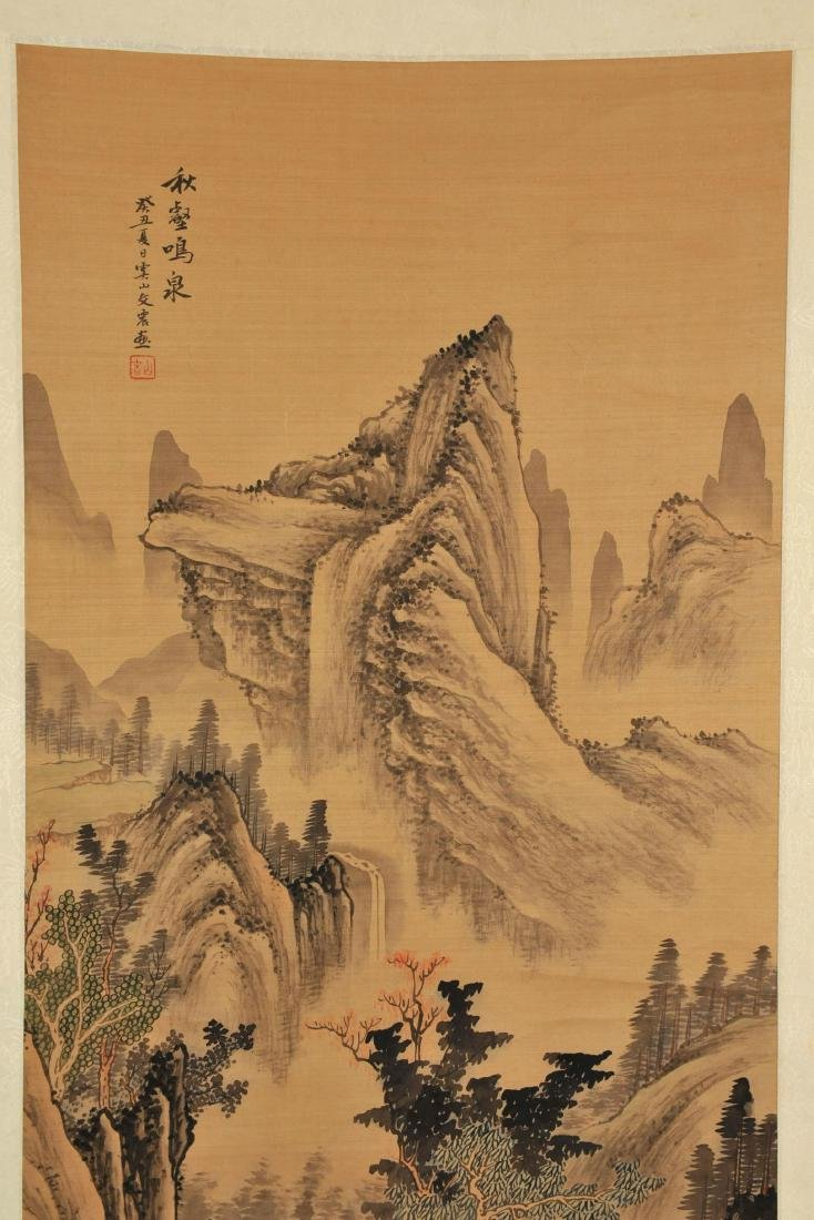 CHINESE SCROLL LANDSCAPE PAINTING - 5