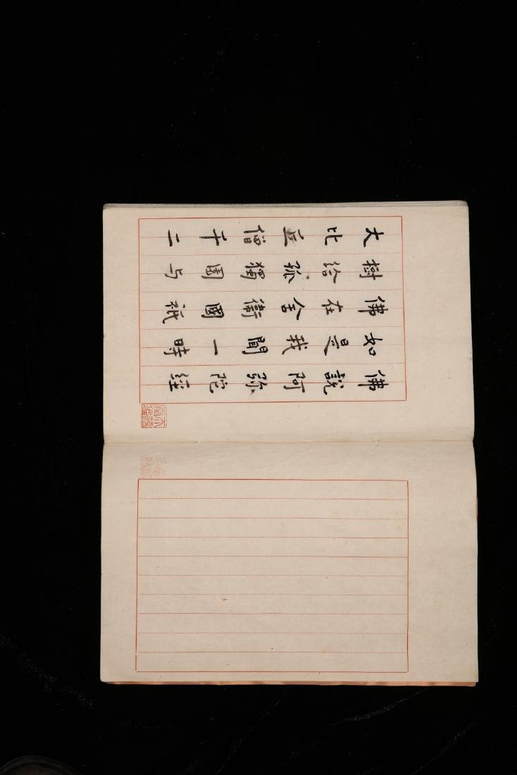 CHINESE CALLIGRAPHY ALBUM, HONGYI(1880-1942) - 2