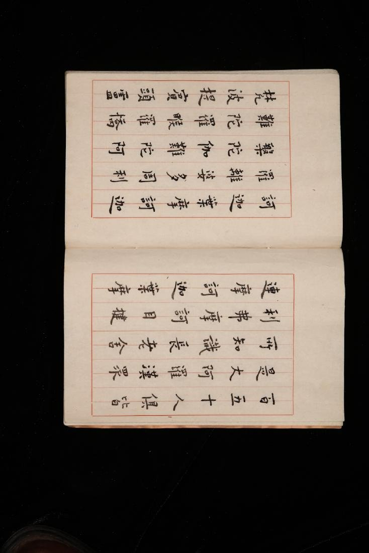 CHINESE CALLIGRAPHY ALBUM, HONGYI(1880-1942) - 3