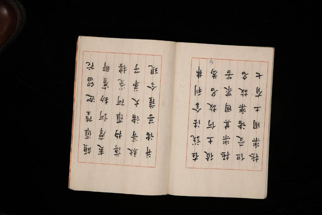 CHINESE CALLIGRAPHY ALBUM, HONGYI(1880-1942) - 4