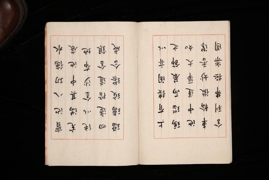 CHINESE CALLIGRAPHY ALBUM, HONGYI(1880-1942) - 5