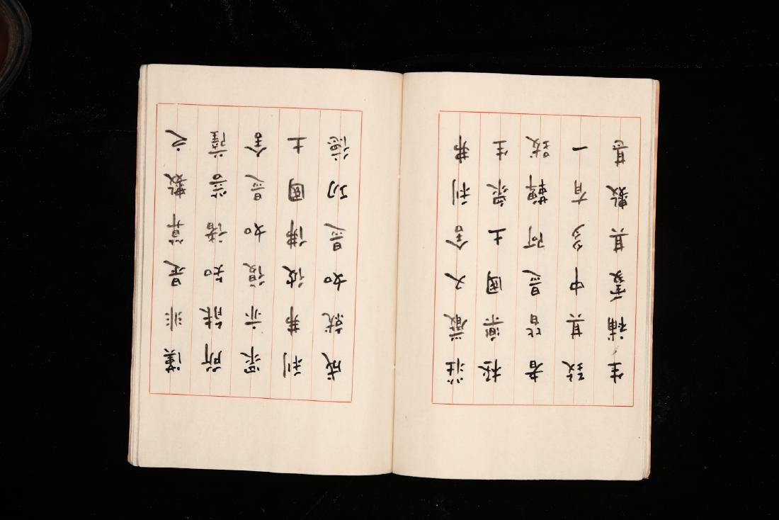 CHINESE CALLIGRAPHY ALBUM, HONGYI(1880-1942) - 7