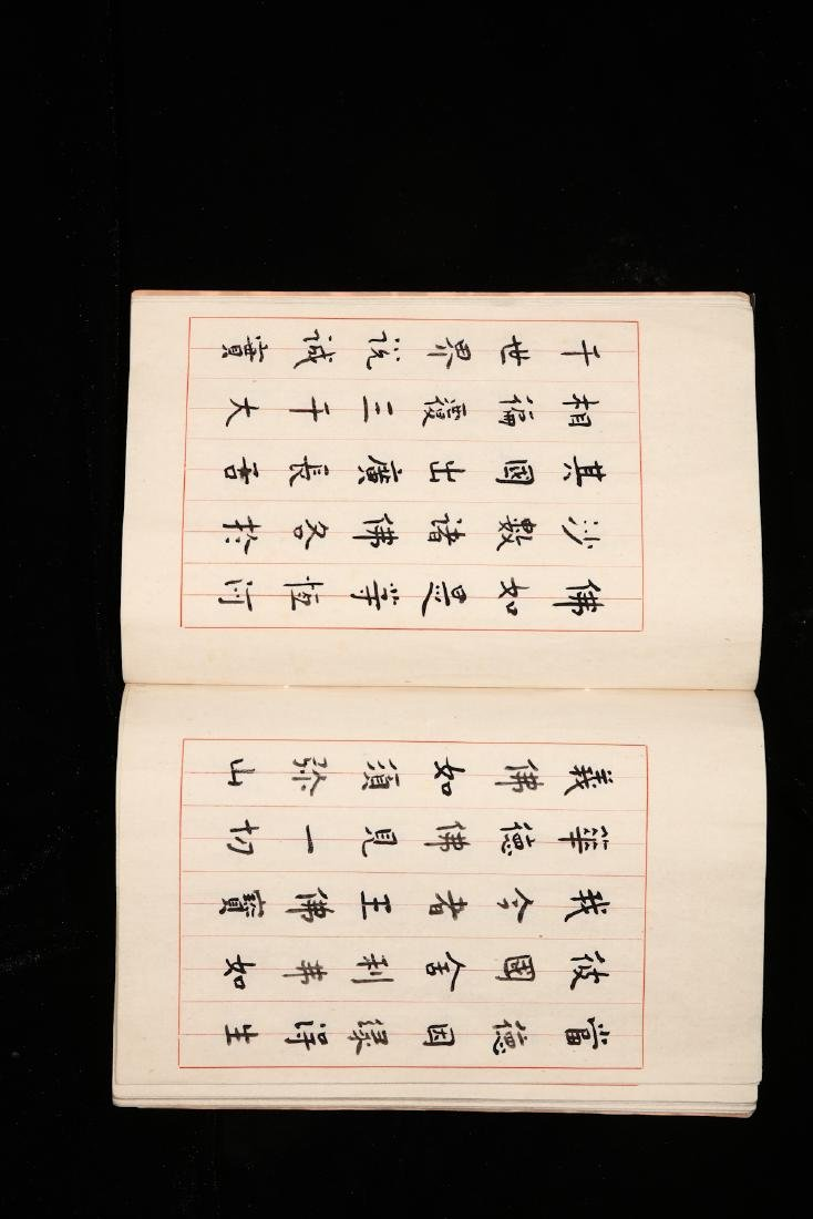 CHINESE CALLIGRAPHY ALBUM, HONGYI(1880-1942) - 8