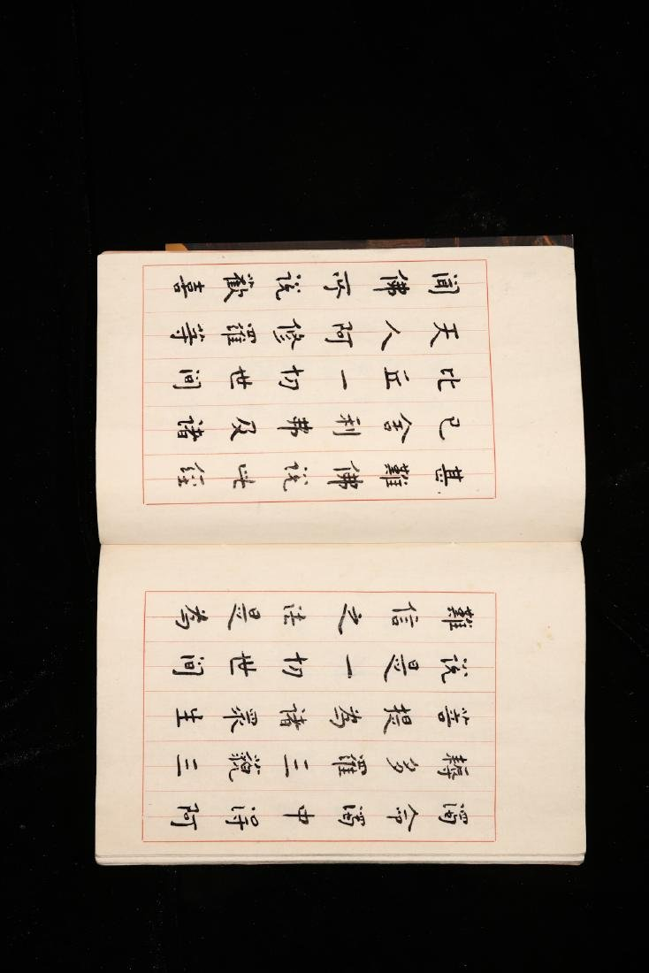 CHINESE CALLIGRAPHY ALBUM, HONGYI(1880-1942) - 9