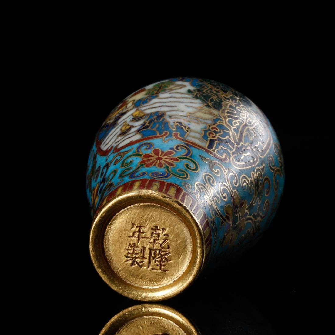 CHINESE CLOISONNE SNUFF BOTTLE - 5