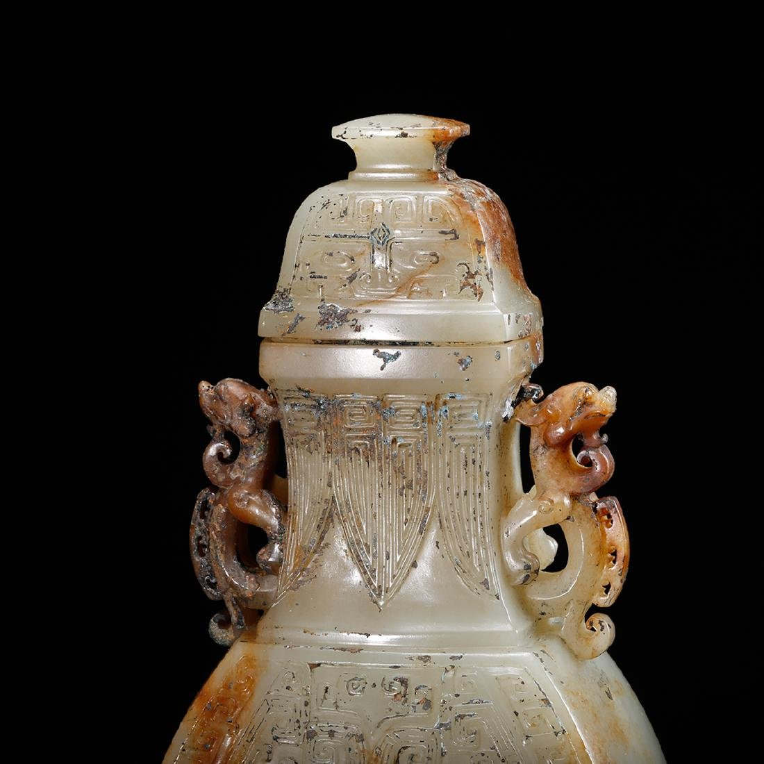 CHINESE CELADON JADE COVER VASE, QING - 10