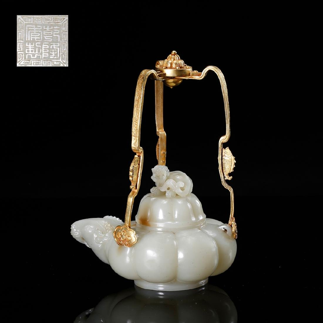 CHINESE WHITE JADE TEAPOT WITH MARK, QING