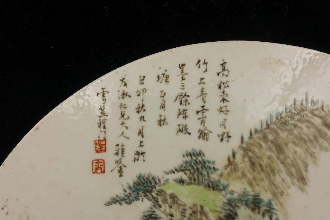 CHINESE QIANJIANG PAINTED PORCELAIN PLAQUE - 2