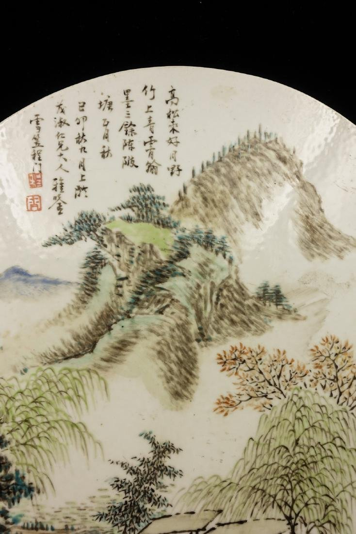 CHINESE QIANJIANG PAINTED PORCELAIN PLAQUE - 4