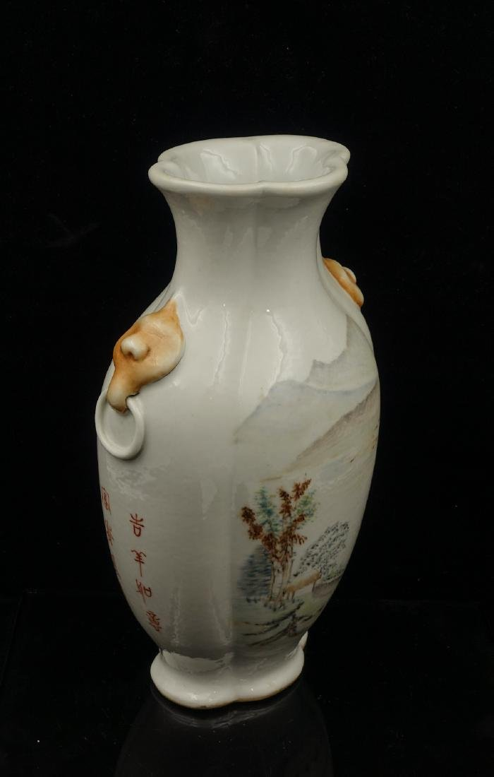 CHINESE QIANJIANG PAINTED PORCELAIN VASE - 4