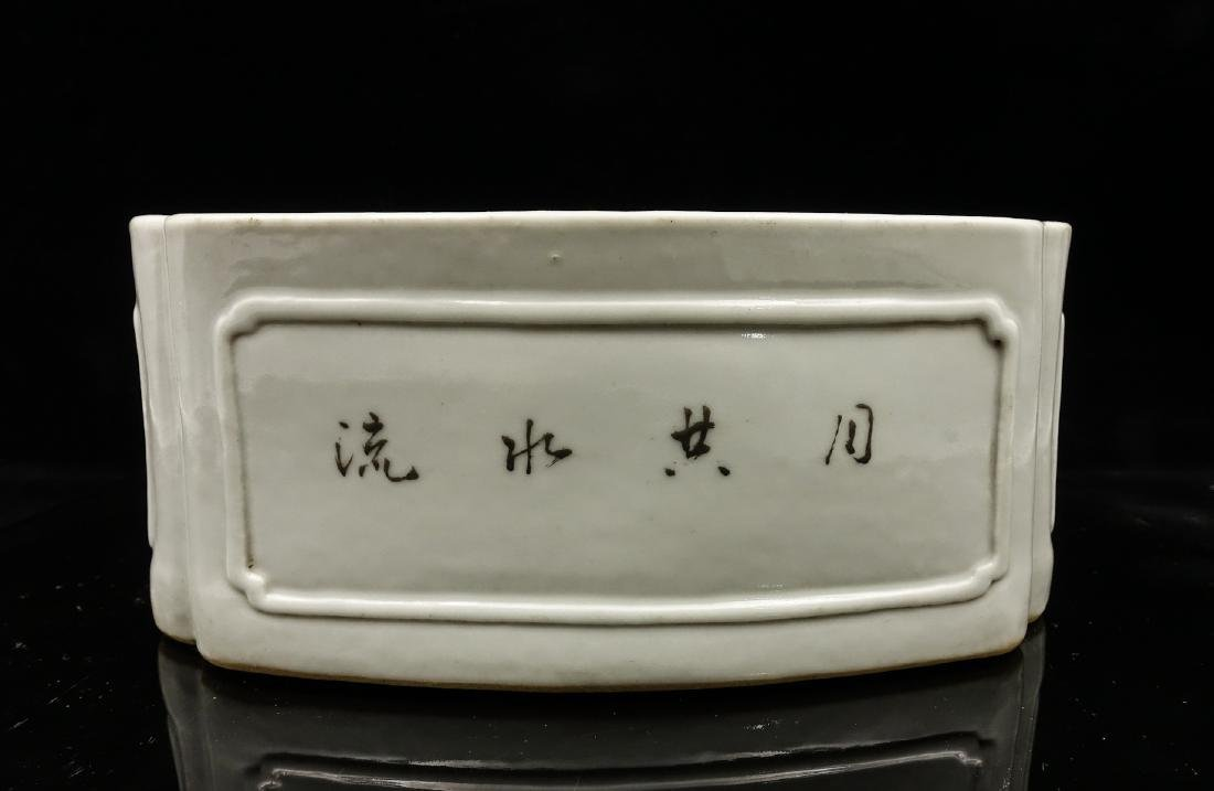 CHINESE QIANJIANG PAINTED PORCELAIN COVER BOX - 6