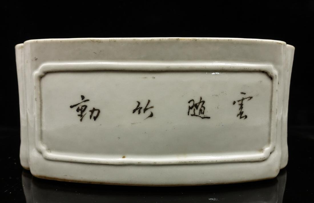 CHINESE QIANJIANG PAINTED PORCELAIN COVER BOX - 8
