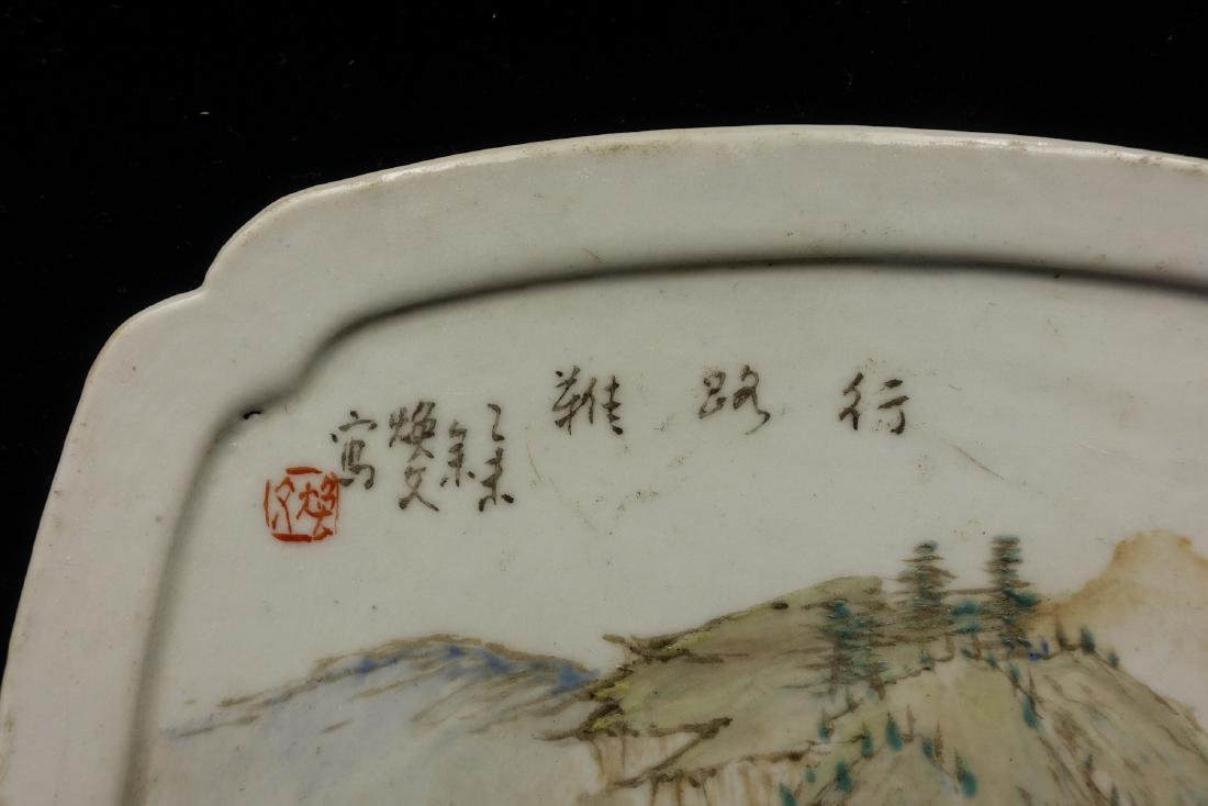 CHINESE QIANJIANG PAINTED PORCELAIN COVER BOX - 9