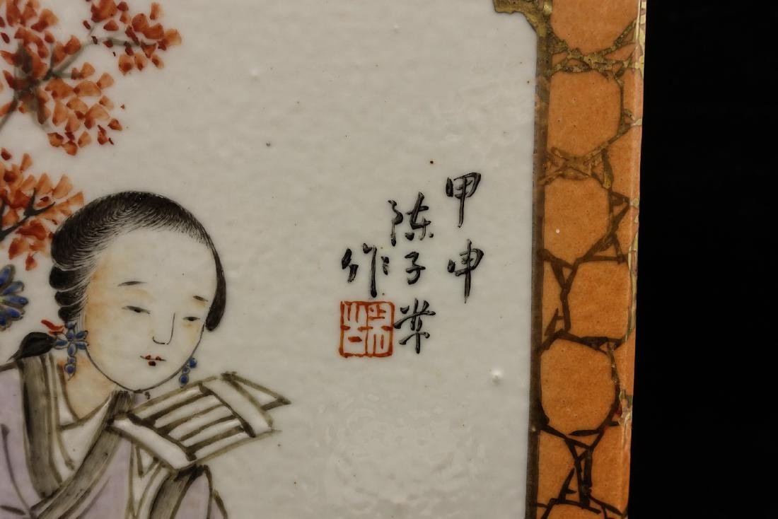 CHINESE QIANJIANG PAINTED PORCELAIN BRUSH POT - 10