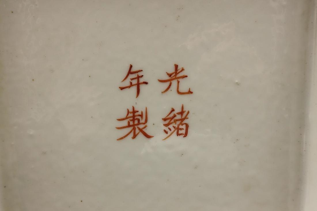 CHINESE QIANJIANG PAINTED PORCELAIN BRUSH POT - 4