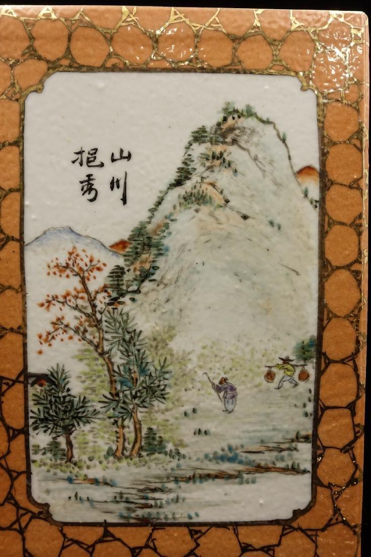 CHINESE QIANJIANG PAINTED PORCELAIN BRUSH POT - 7