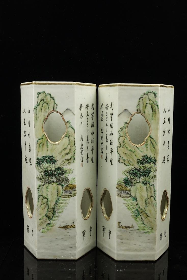 CHINESE QIANJIANG PAINTED PORCELAIN HAT STANDS, PA - 3