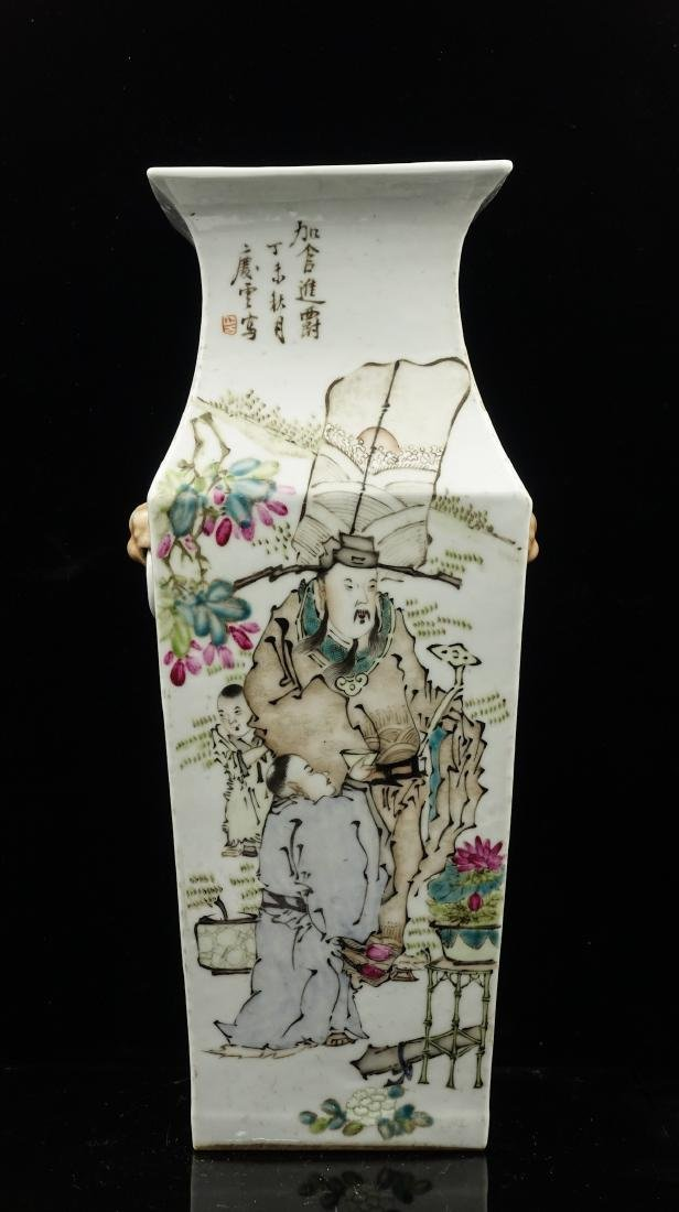 CHINESE QIANJIANG PAINTED PORCELAIN VASE