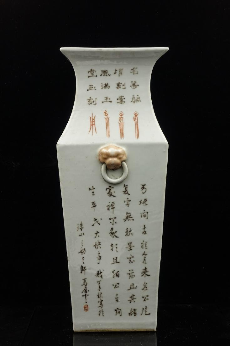 CHINESE QIANJIANG PAINTED PORCELAIN VASE - 2