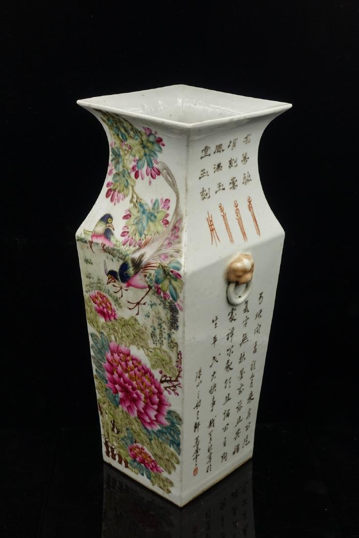 CHINESE QIANJIANG PAINTED PORCELAIN VASE - 3