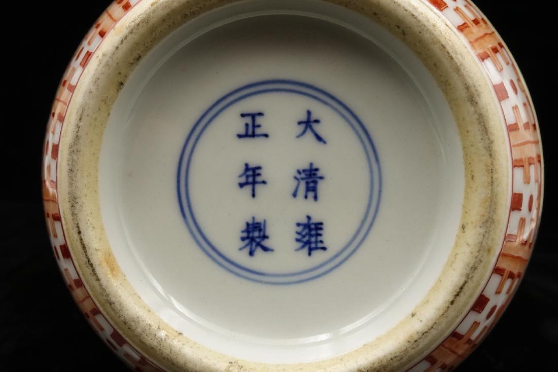 CHINESE FAMILLE ROSE PORCELAIN DOUBLE GOURD VASE - 4