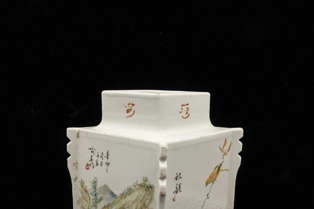 CHINESE QIANJIANG PAINTED PORCELAIN VASE - 10