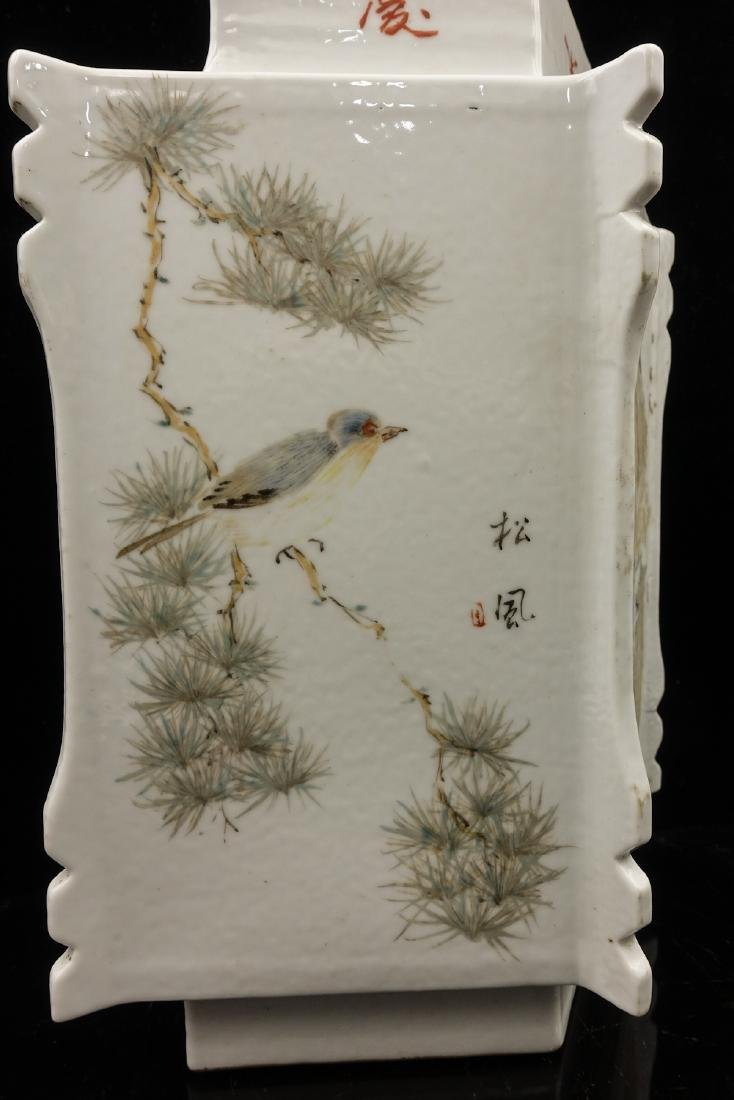 CHINESE QIANJIANG PAINTED PORCELAIN VASE - 8