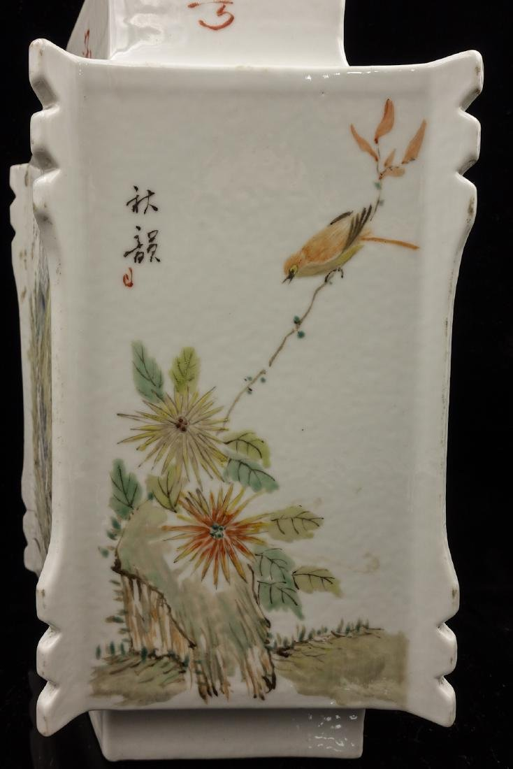 CHINESE QIANJIANG PAINTED PORCELAIN VASE - 9