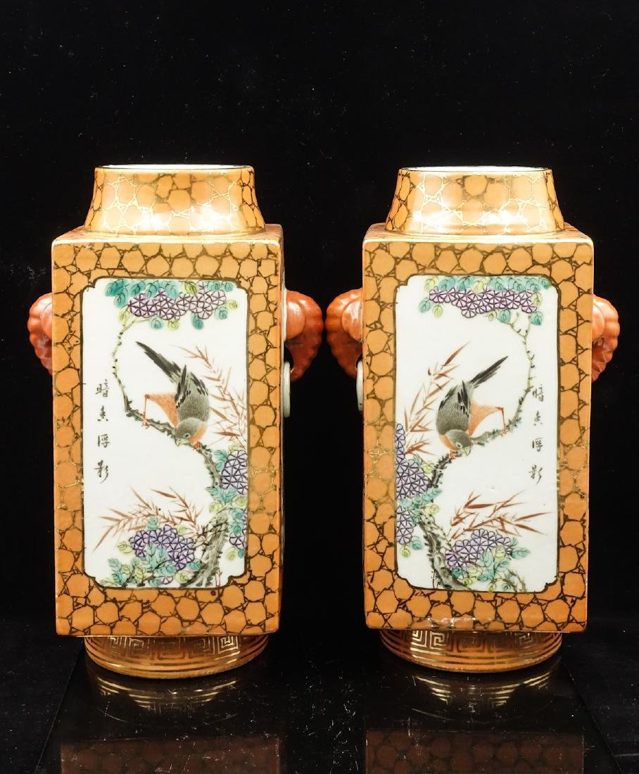 CHINESE QIANJIANG PAINTED PORCELAIN VASES, PAIR - 2