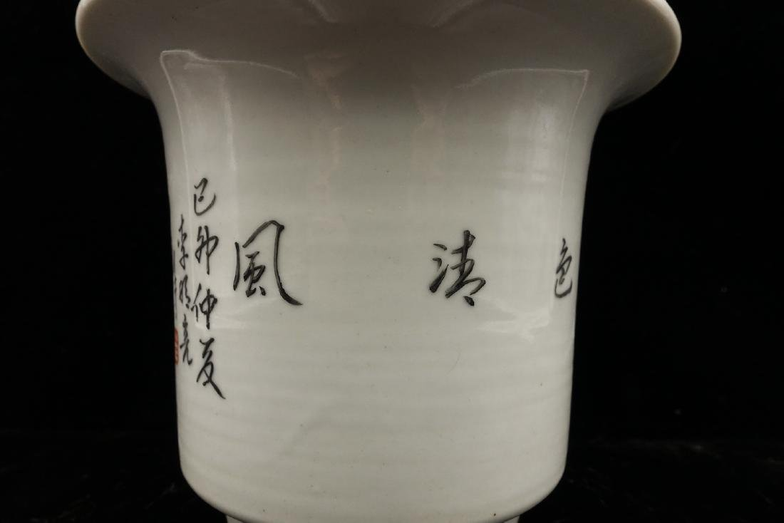 CHINESE QIANJIANG PAINTED PORCELAIN FLOWER POTS, P - 9