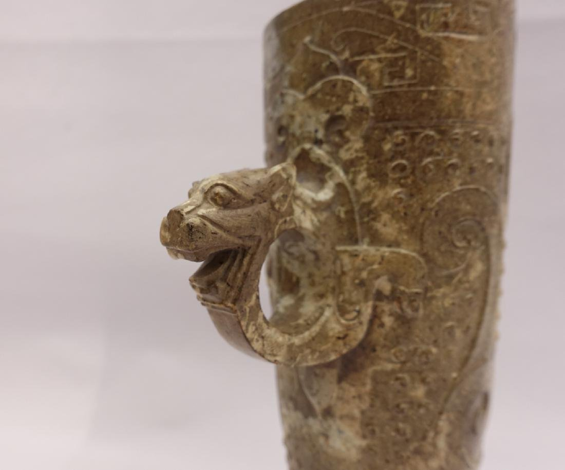 CHINESE ARCHAIC JADE DRAGON CUP - 8